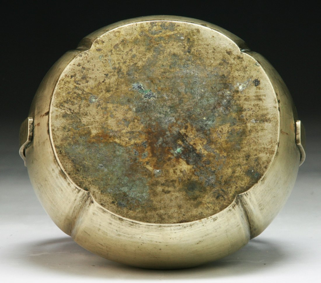 A Chinese Antique White Brass Paktong Hand Warmer - 4