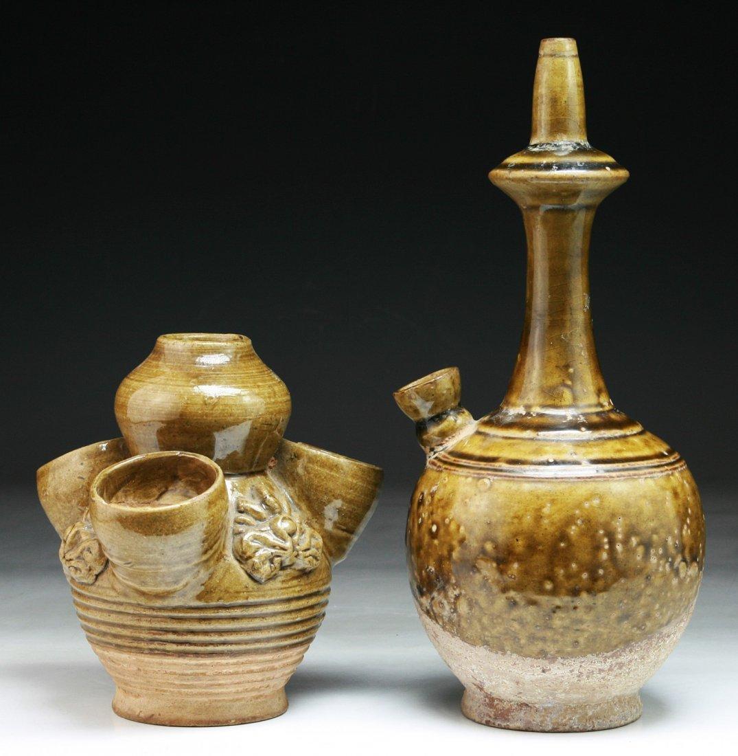 Two (2) Chinese Celadon Glazed Porcelain Items