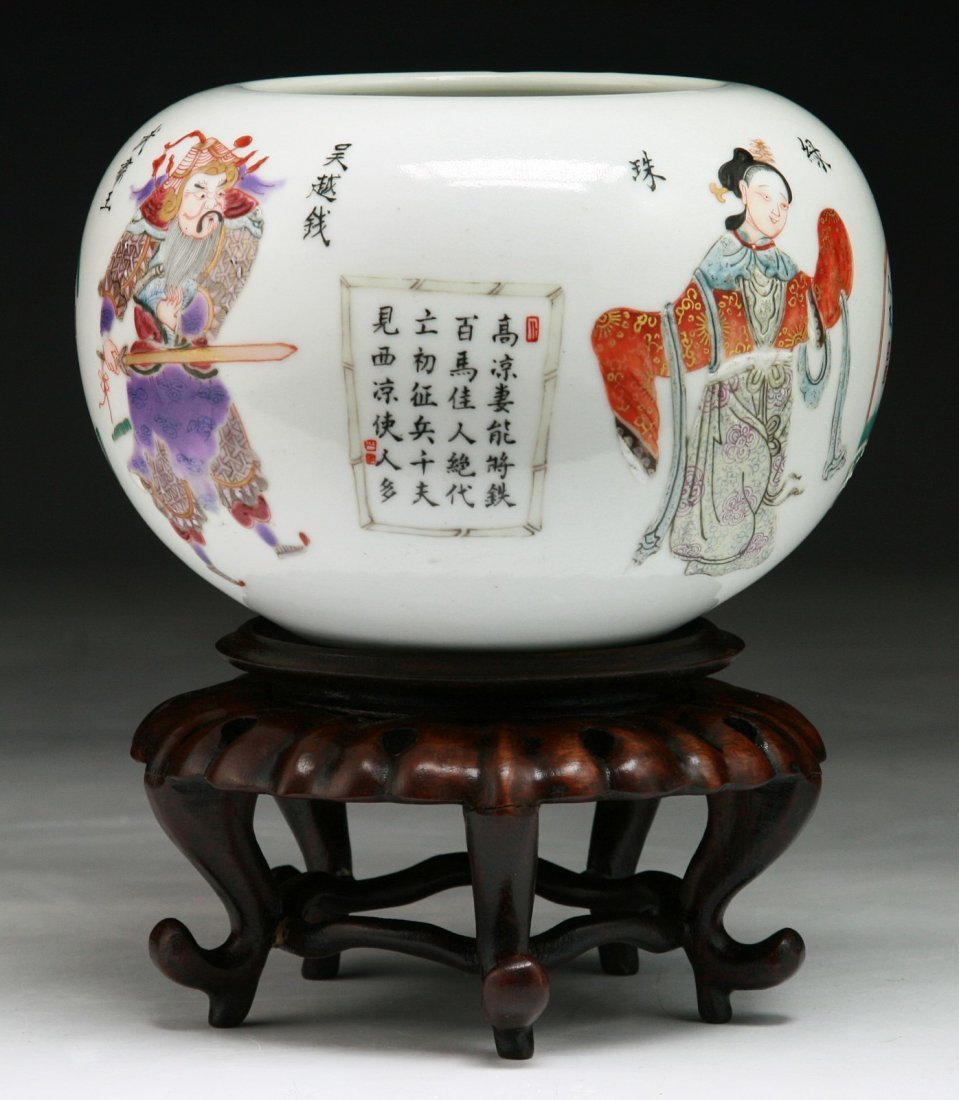 A Chinese Antique Famille Rose Porcelain Washer