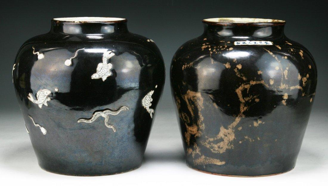 Two (2) Chinese Antique Black Glazed Porcelain Jars