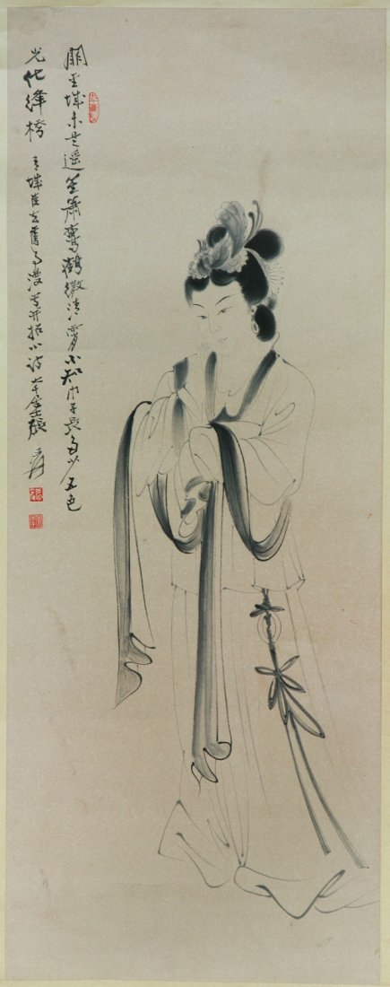 A Chinese Antique Paper Painting Scroll By Zhang Daqian