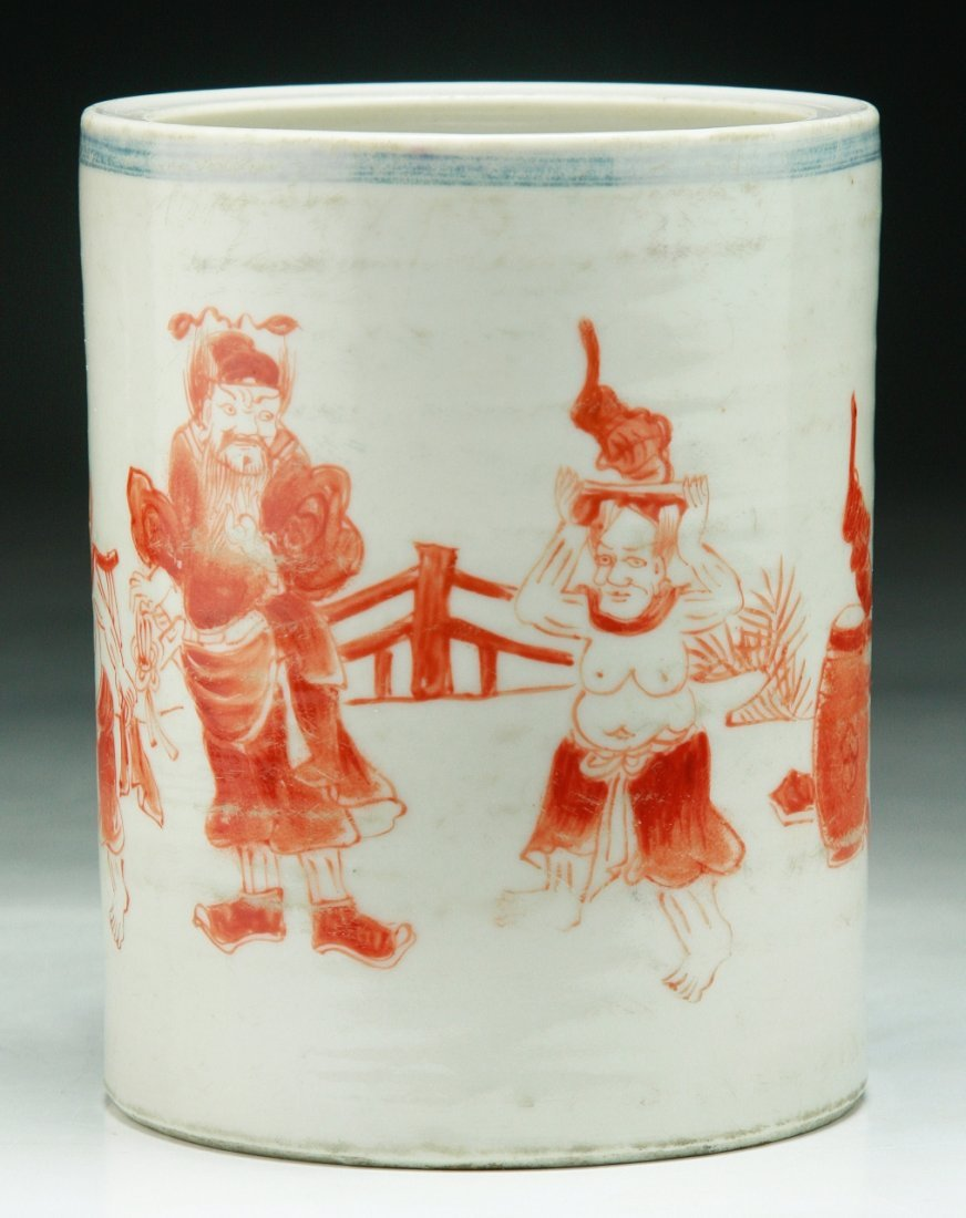 A Chinese Antique Iron Red Porcelain Brush Pot