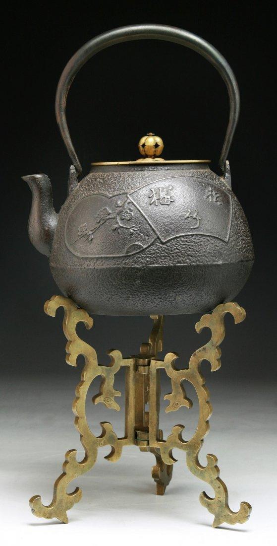 A Fine Japanese Antique Iron Teapot By Ryubundo