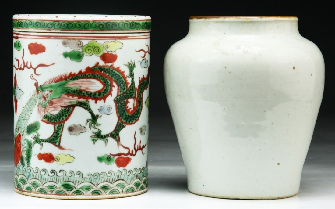 Two (2) Chinese Antique Porcelain Vases