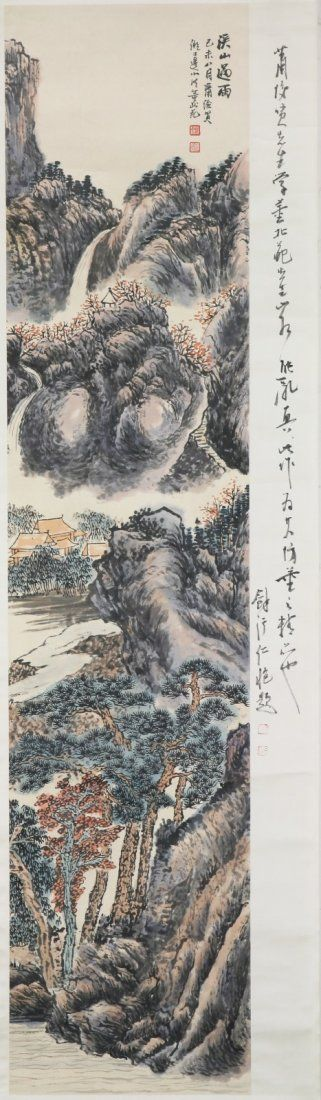 A Chinese Paper Hanging Painting Scroll By Xiao,