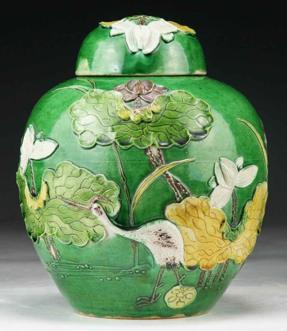 A Chinese Antique Green Glazed Famille Rose Porcelain