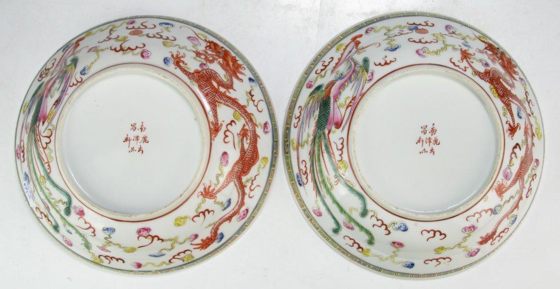 Pair Chinese Antique Famille Rose Porcelain Bowls