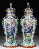 Pair Fine Chinese Antique Famille Rose Porcelain Vases