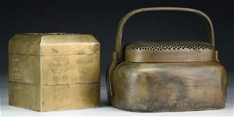 Two (2) Chinese Brass Hand Warmer & Box
