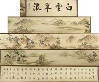 A Chinese Paper Painting Hand Scroll By Huang, Junbi