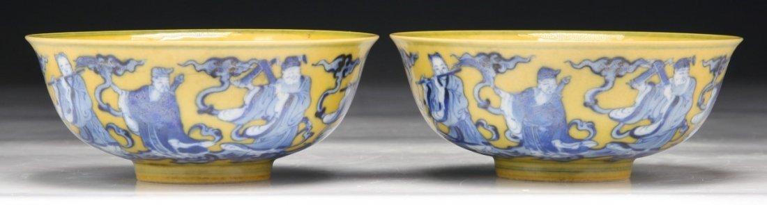 Pair Chinese Blue & White Yellow Glazed Porcelain Bowls