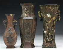 Three (3) Chinese Antique Tortoise-Shell Vases