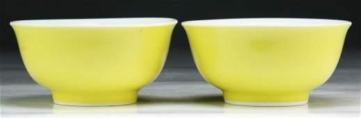 Pair Chinese Antique Yellow Glazed Porcelain Bowls