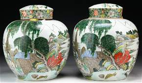 Pair Chinese Famille Verte Porcelain Jars With Covers