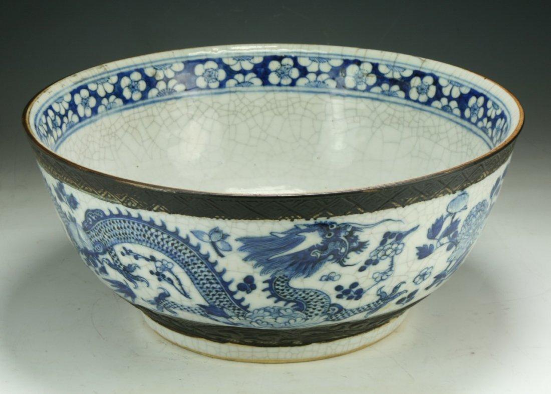 A Big Chinese Antique Blue & White Ge Glazed Porcelain