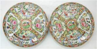 Pair Chinese Antique Rose Medallion Porcelain Plates