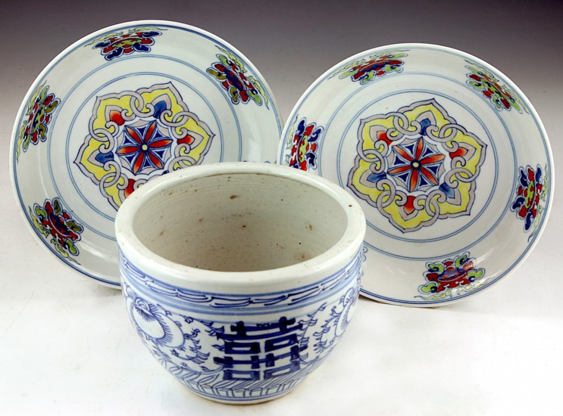 Three (3) Chinese Porcelain Plates & Bowl