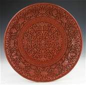 A Magnificent Large Carved QIANLONG PERIOD Cinnabar
