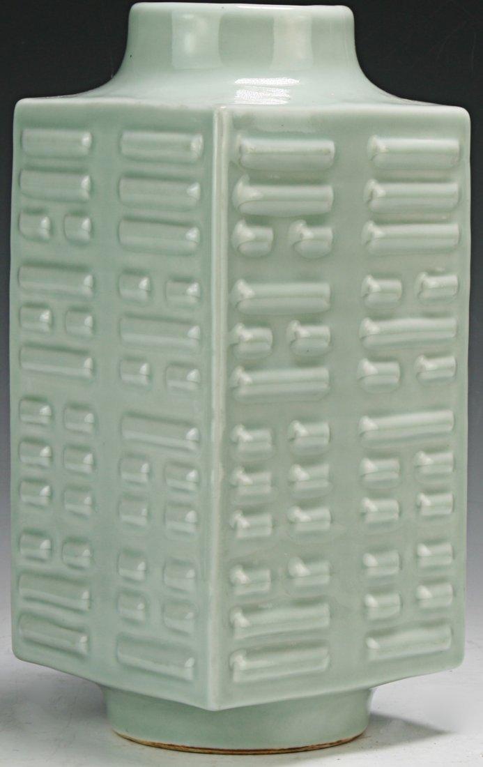 A Chinese Celadon Glazed CONG Porcelain Vase