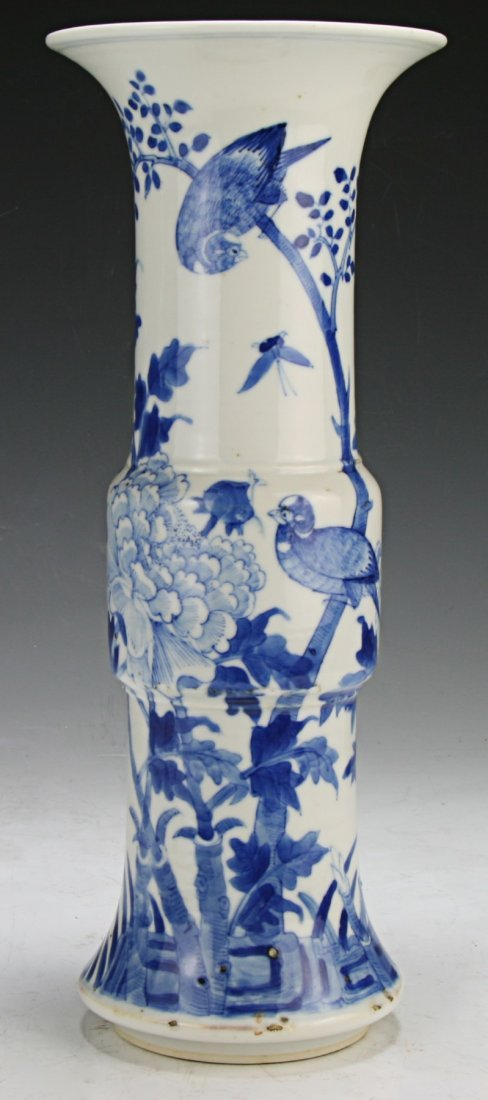 A Chinese Antique Blue & White Porcelain GU Vase
