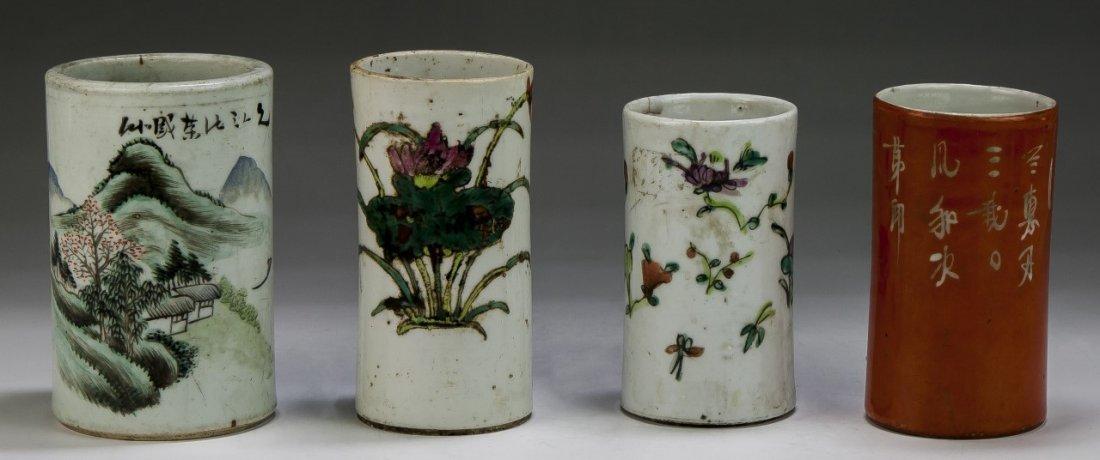 Four (4) Chinese Famille Rose Porcelain Brush Pots