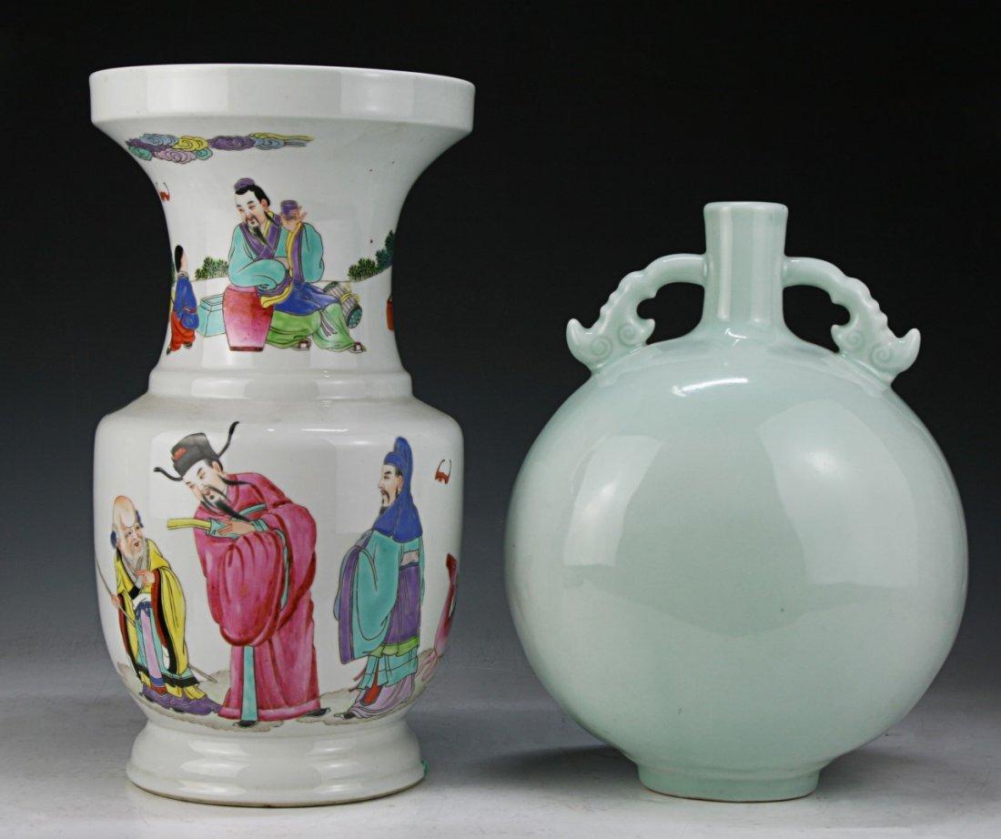 Two (2) Chinese Porcelain Vase & Celadon Flask