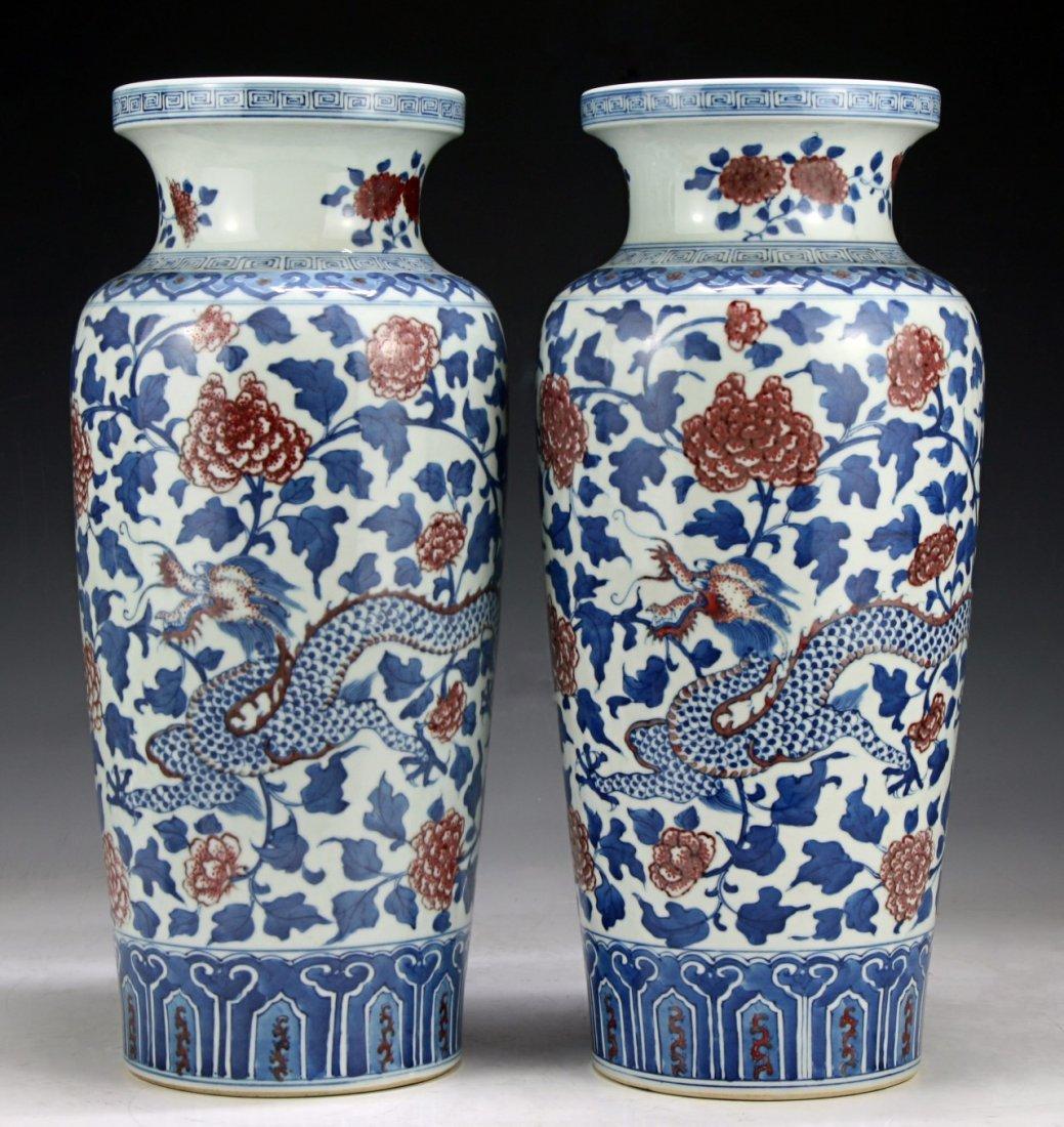 Pair Chinese Underglazed Red Blue & White Porcelain
