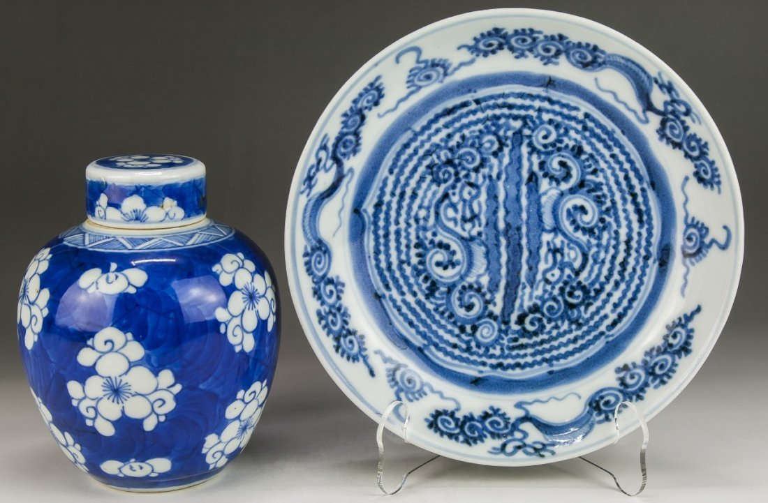Two (2) Chinese Antique Blue & White Porcelain Items