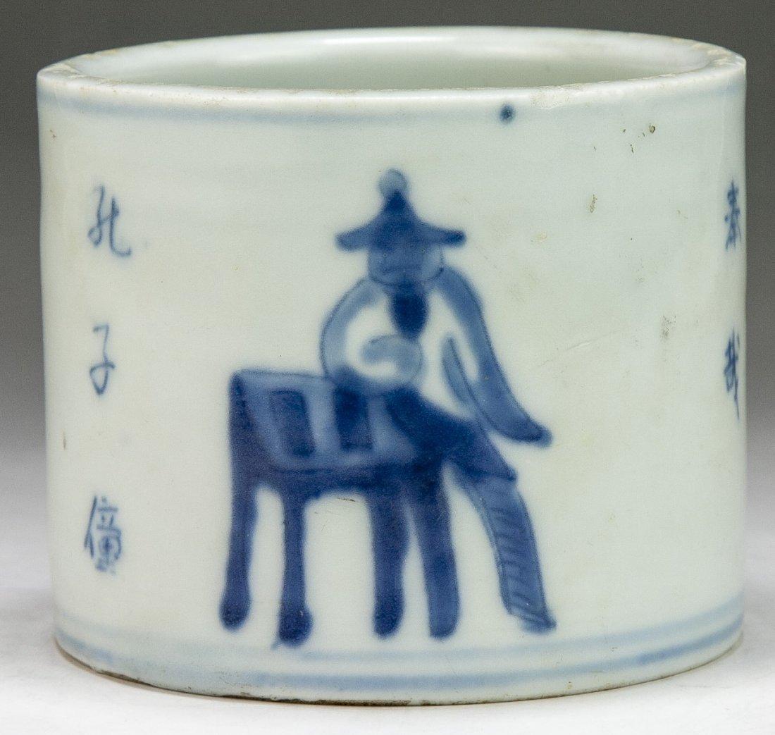 A Chinese Antique Blue & White Porcelain Brush Pot