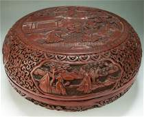 A Big Chinese Antique Red Cinnabar Lacquer Lidded Box