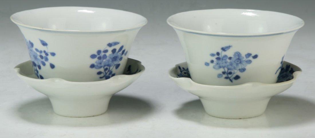 Pair Chinese Blue & White Porcelain Tea Bowls