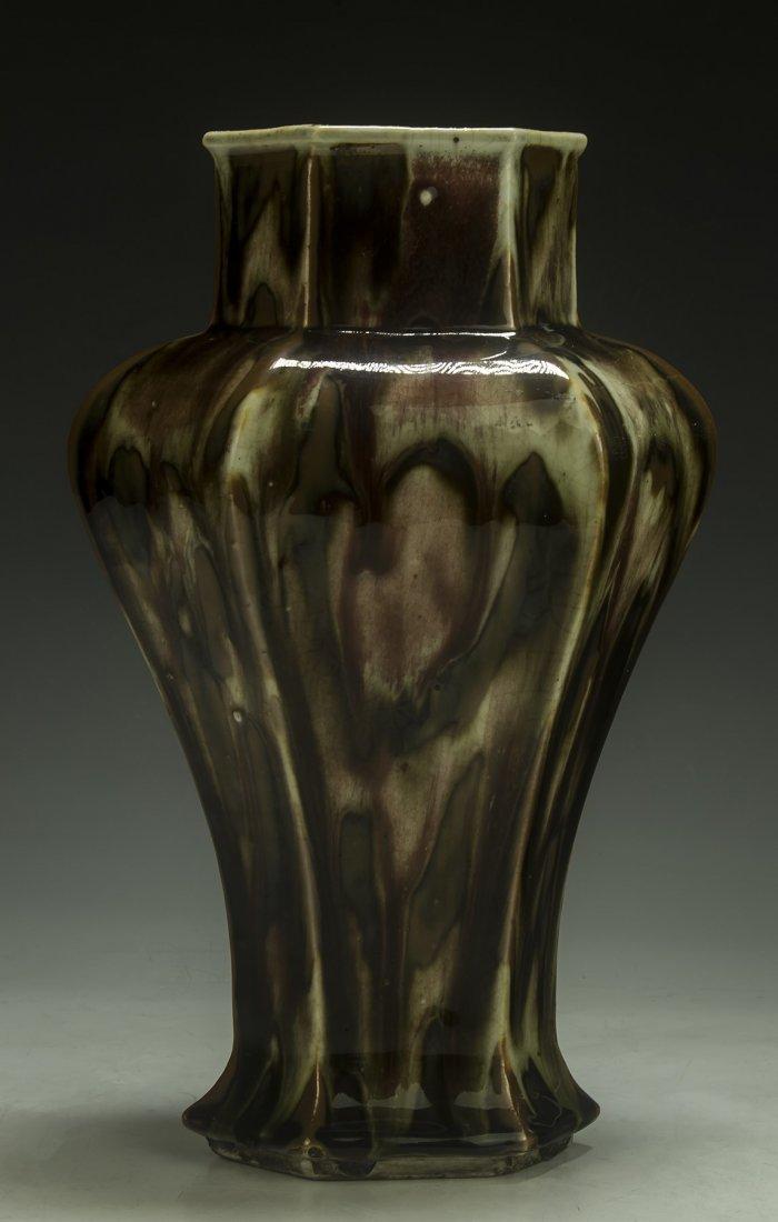 A Chinese Antique Flambe Glazed Porcelain Vase