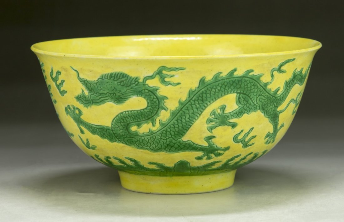 A Chinese Antique Yellow Glazed Porcelain Bowl
