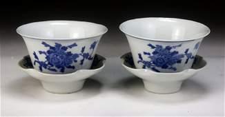 Pair Chinese Blue  White Porcelain Tea Bowls