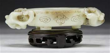 A Chinese Celadon Jade Carved Bowl
