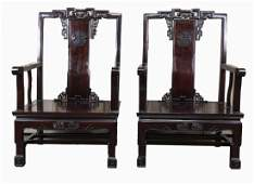 Pair Chinese Vintage Rosewood Carved Arm Chairs