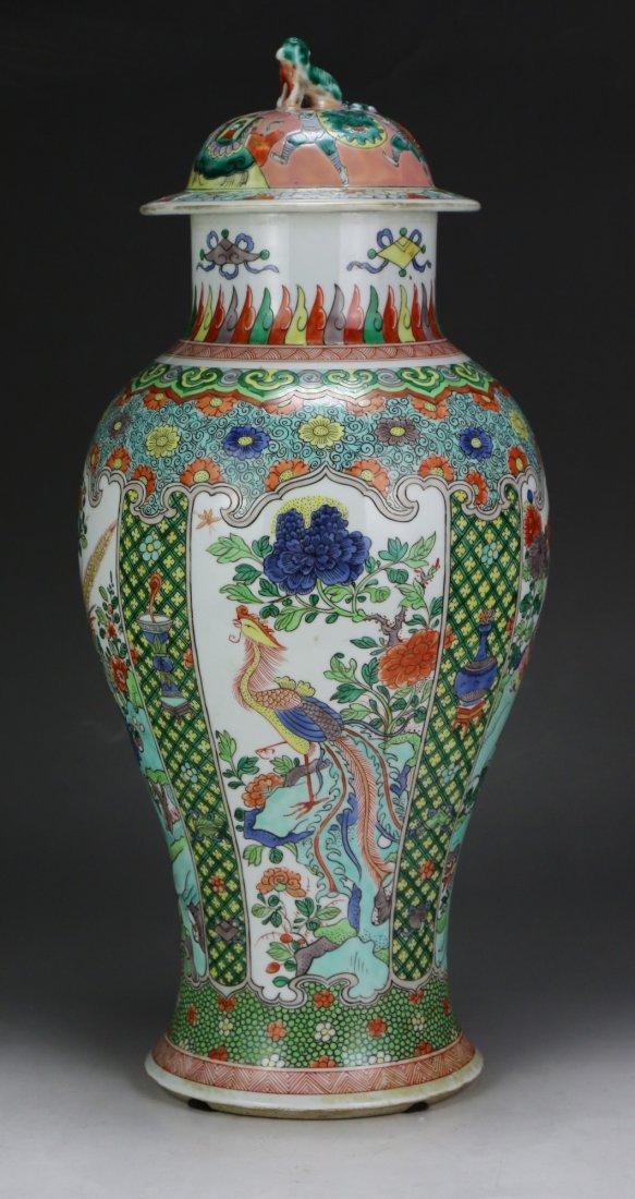 A Chinese Antique Famille Verte Porcelain Lidded Vase