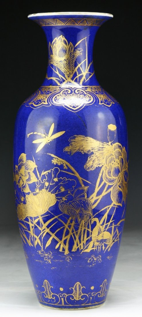 A Chinese Antique Blue Glazed Gilt Porcelain Vase