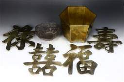 Six (6) Chinese Mixed Metal Items
