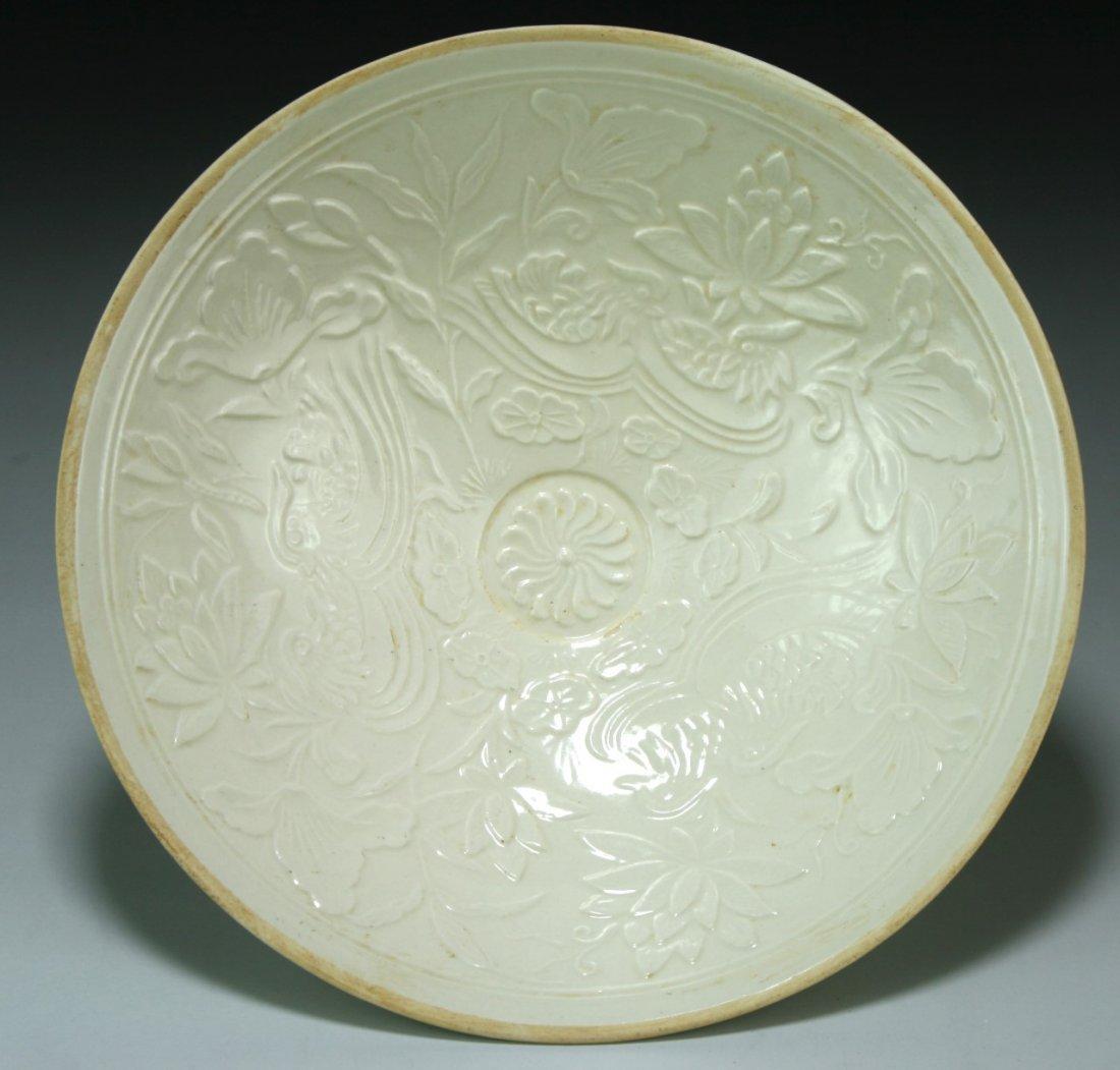 A Chinese White Glazed Porcelain Bowl
