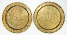 Pair Big Chinese Antique Bronze Plates