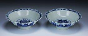Pair Chinese Antique Blue & White Porcelain Stem Bowls