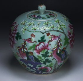 A Chinese Antique Famille Rose Lidded Jar