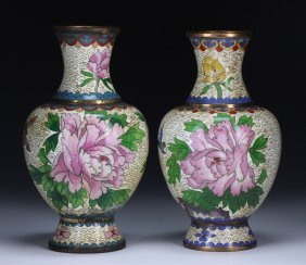 Pair Chinese Cloisonne Vases