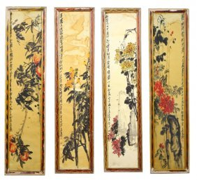 Four (4) Chinese Framed Replica Of Paintings By Wu,