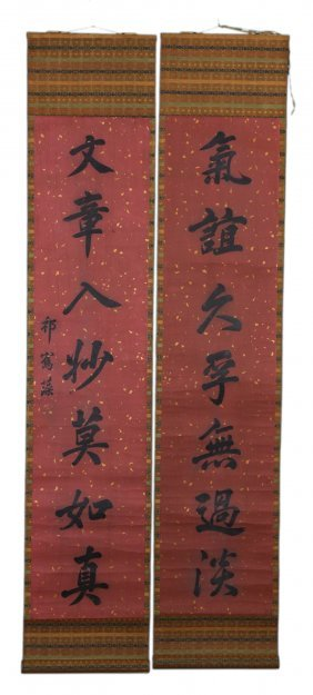 Pair Chinese Paper Painting Hanging Scrolls