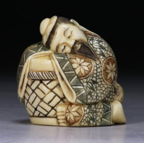 An Antique Ivory Carved Netsuke