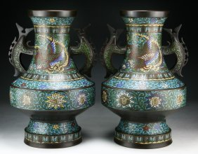 Pair Asian Cloisonne On Bronze Vases