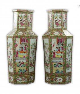 Pair Massive Chinese Famille Rose Porcelain Vases