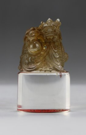 A Chinese Crystal Seal With Gia Certificate